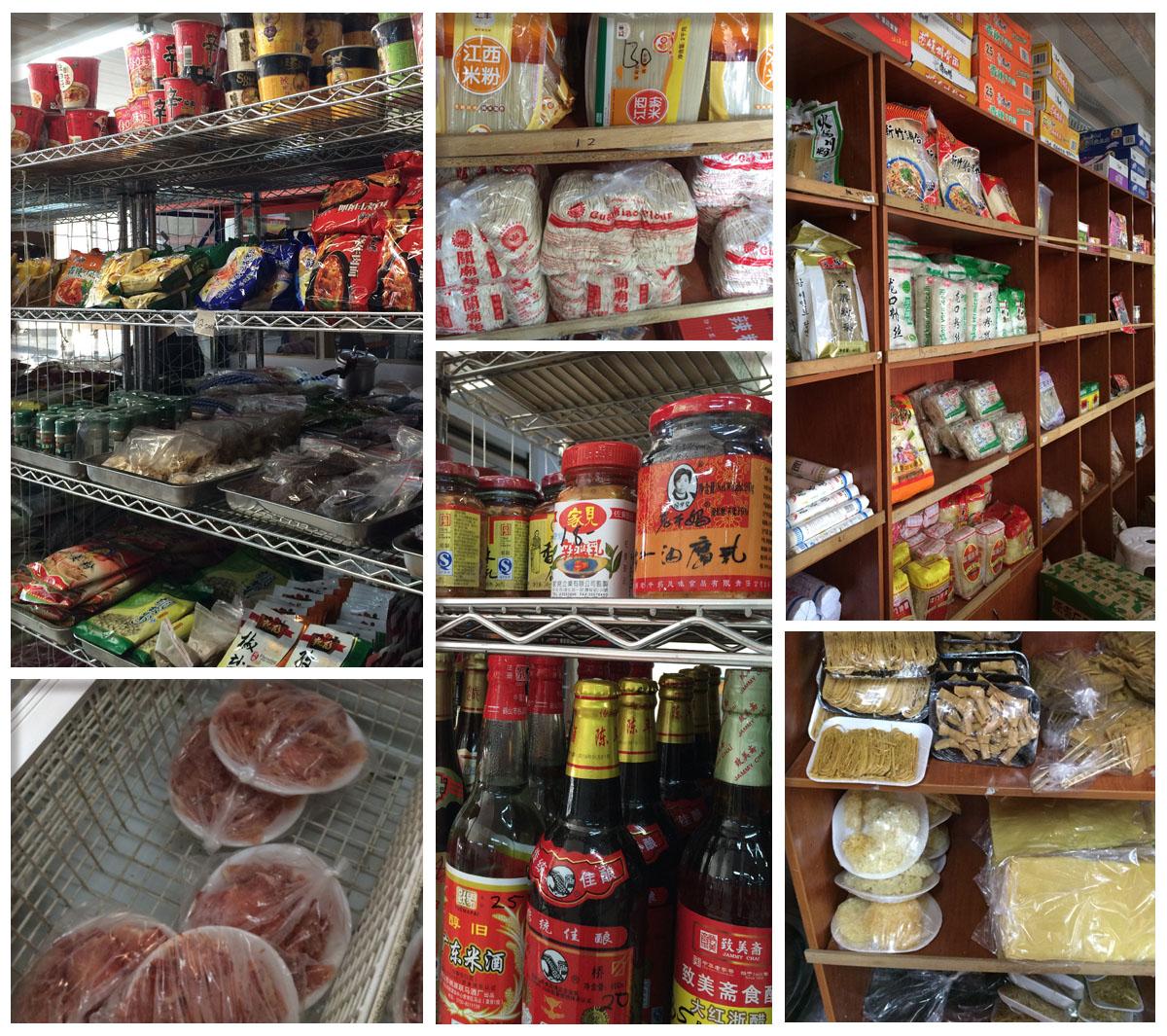 数多くの食材を取り揃えています。右下は店内で薄切りにされた冷凍の肉。