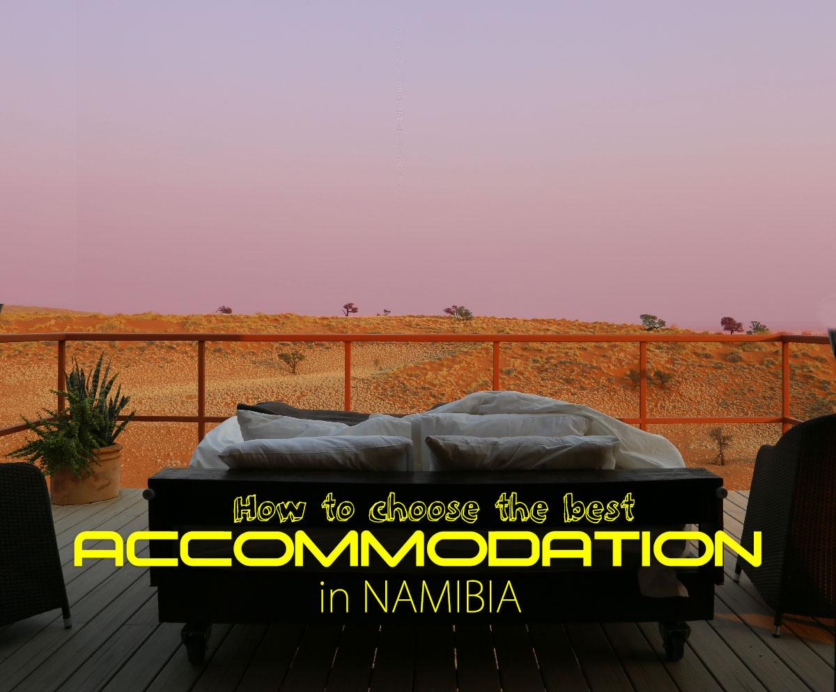 ナミビアの宿泊施設