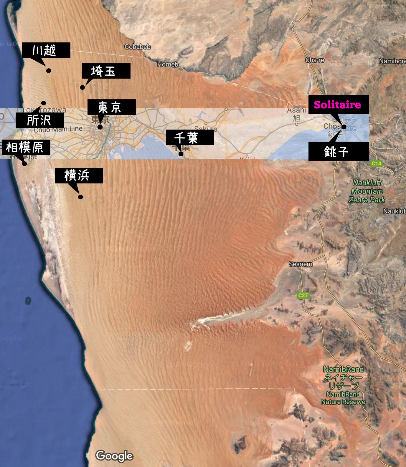 ナミブ砂漠 砂丘の広さ